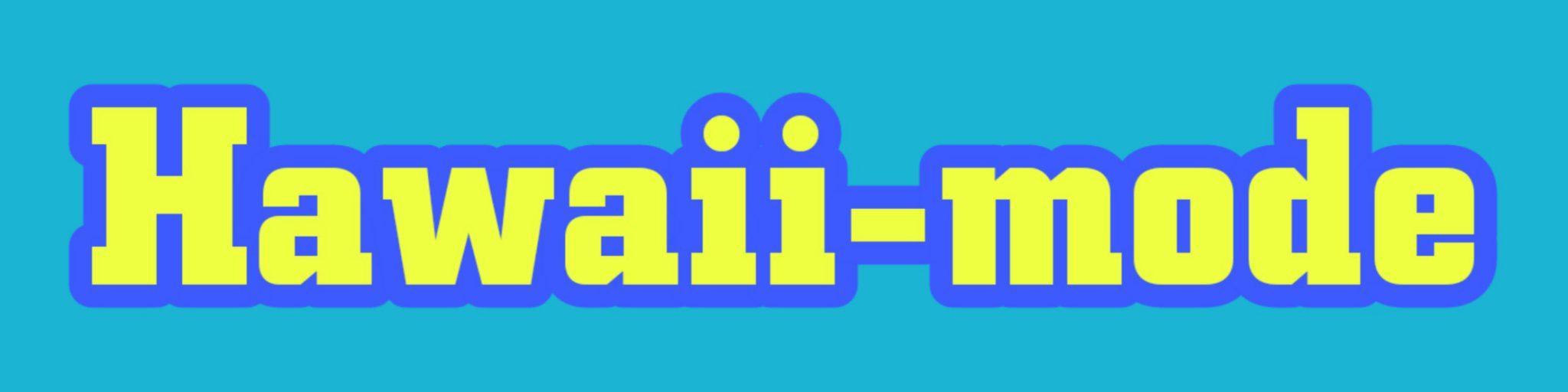 ハワイモード – ハワイとフラの情報満載 –