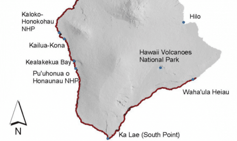 ハワイ島 アラ・カハカイ