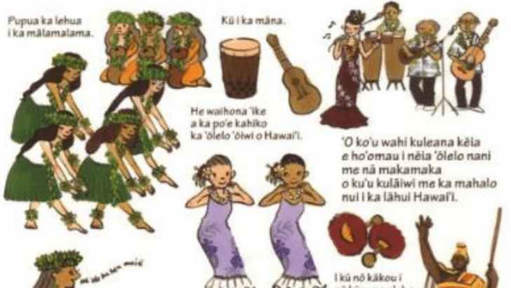 はじめてのハワイ語
