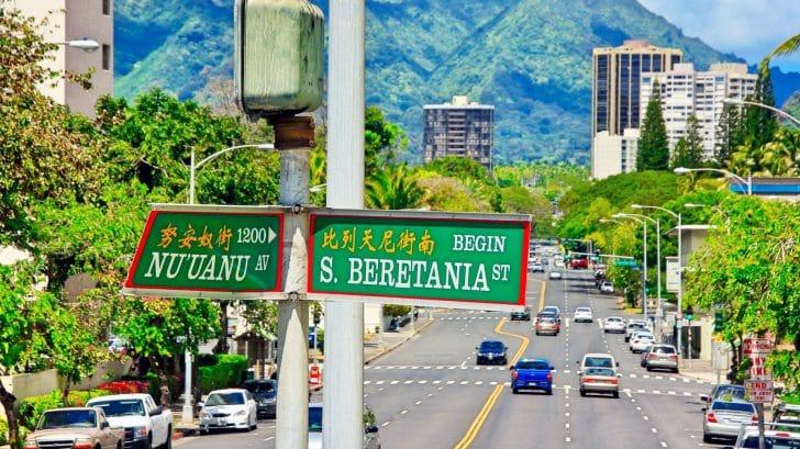 ハワイの公用語はふたつ